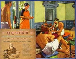 sushruta-samhita